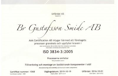 Certifiering ISO 3834-3:2005